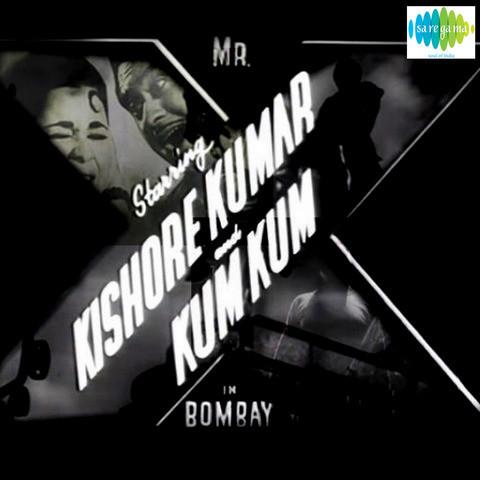 mister x full movie mp3 song
