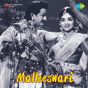 Malleeswari