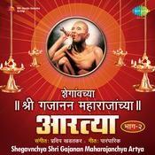 Shegavnchya Shri Gajanan Maharajanchya Artya Part2