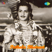 Pathala Bhairavi