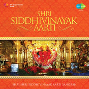 Shree Shree Siddivinayak Aarti Sangrah