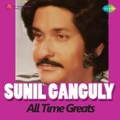 Sunil Ganguly All Time Greats
