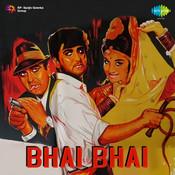 Bhai Bhai