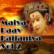 Maiya Paav Paijaniya Vol 2 Shahnaz Akhtar - crop_175x175_148784
