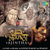 Ajintha